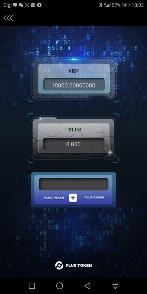 site token plus