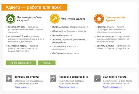 hogyan lehet pénzt keresni a weboldalak szalaghálózatain