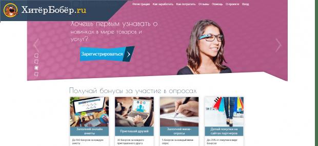 nyisson meg egy weboldalt és keressen pénzt)