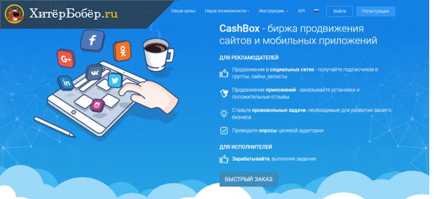 nyitott befektetés pénzt keresni az interneten)