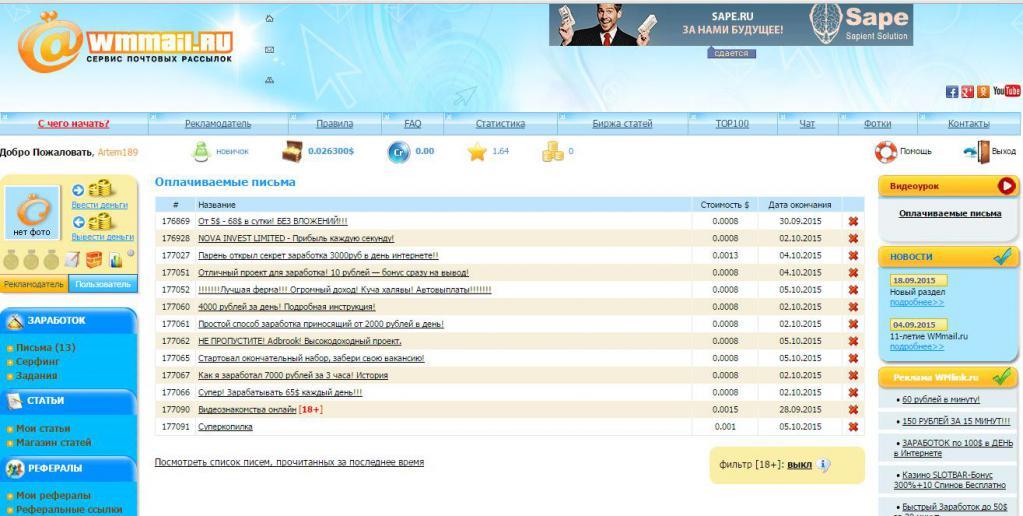 webhelyek keresettel a bitcoinokon)