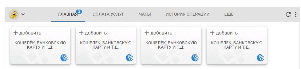 A Bitcoin Fogadás Alapjai - Online Sportfogadás BTC Révén