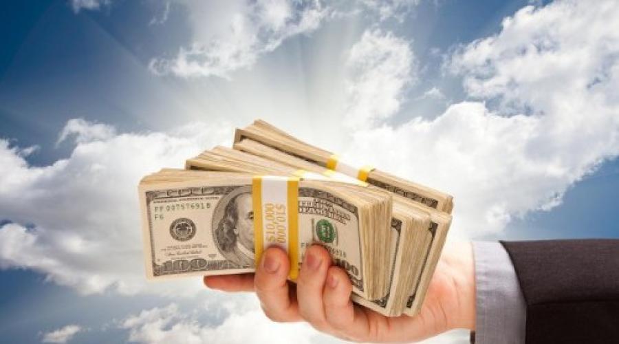 a pénzszerzés legfontosabb módjai