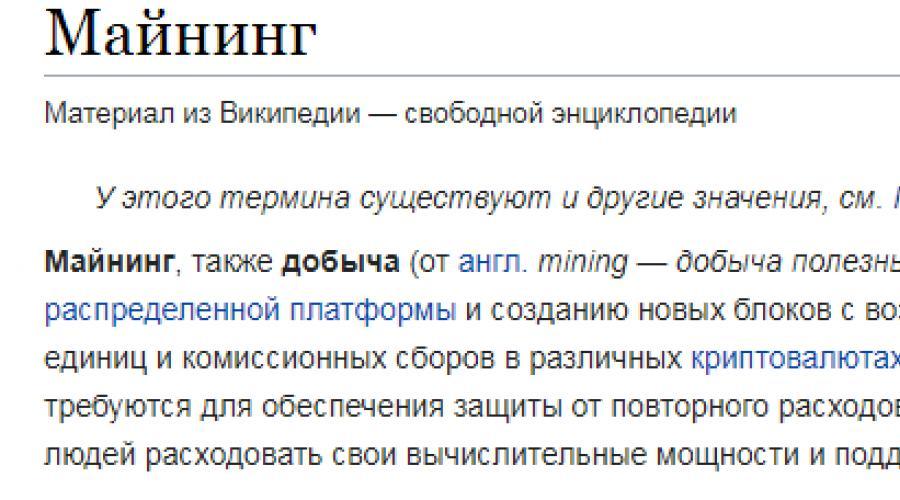 hogyan lehet a bitcoinokat bányászni 2020-ban)