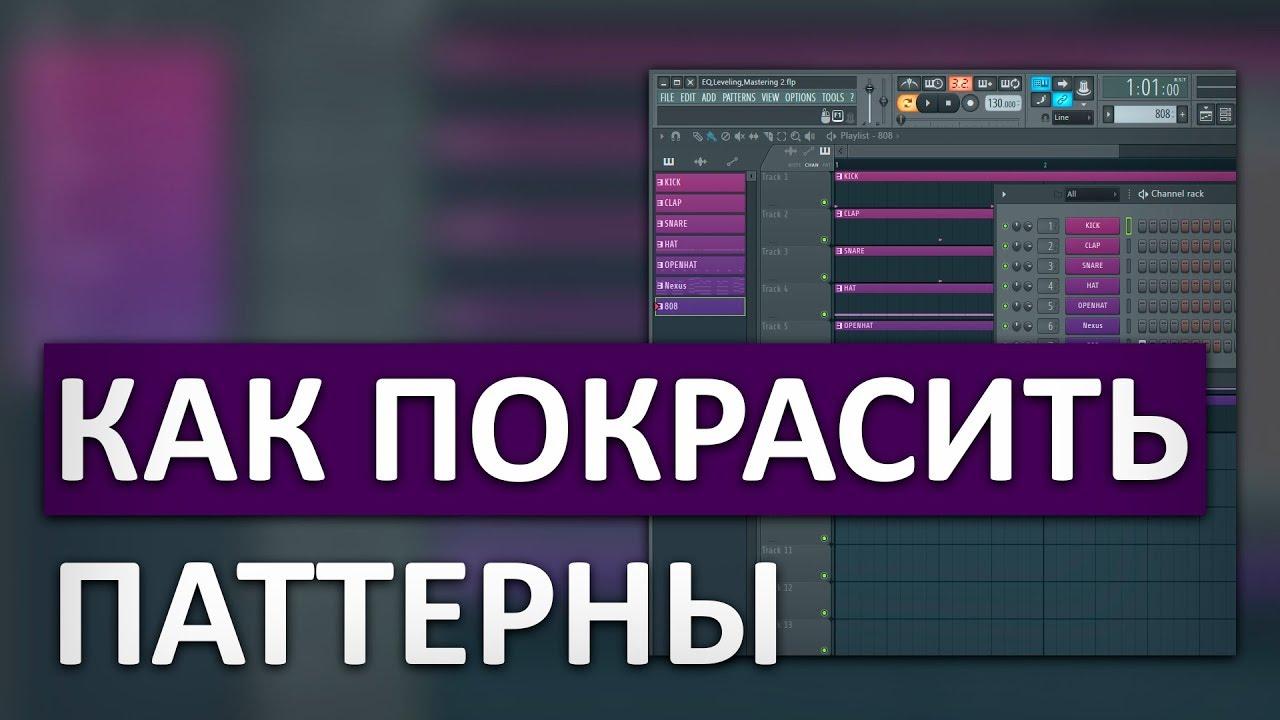 befektetések bitcoin projektekbe fl studio)