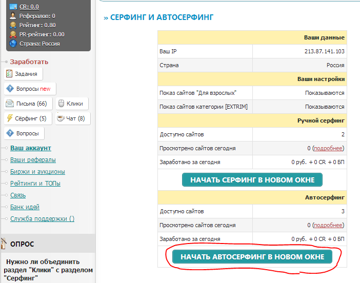 egy webhely, ahol valóban pénzt kereshet