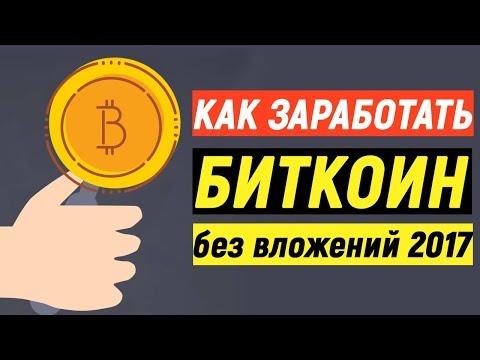 hogyan lehet gyorsan elkészíteni a bitcoinokat a semmiből