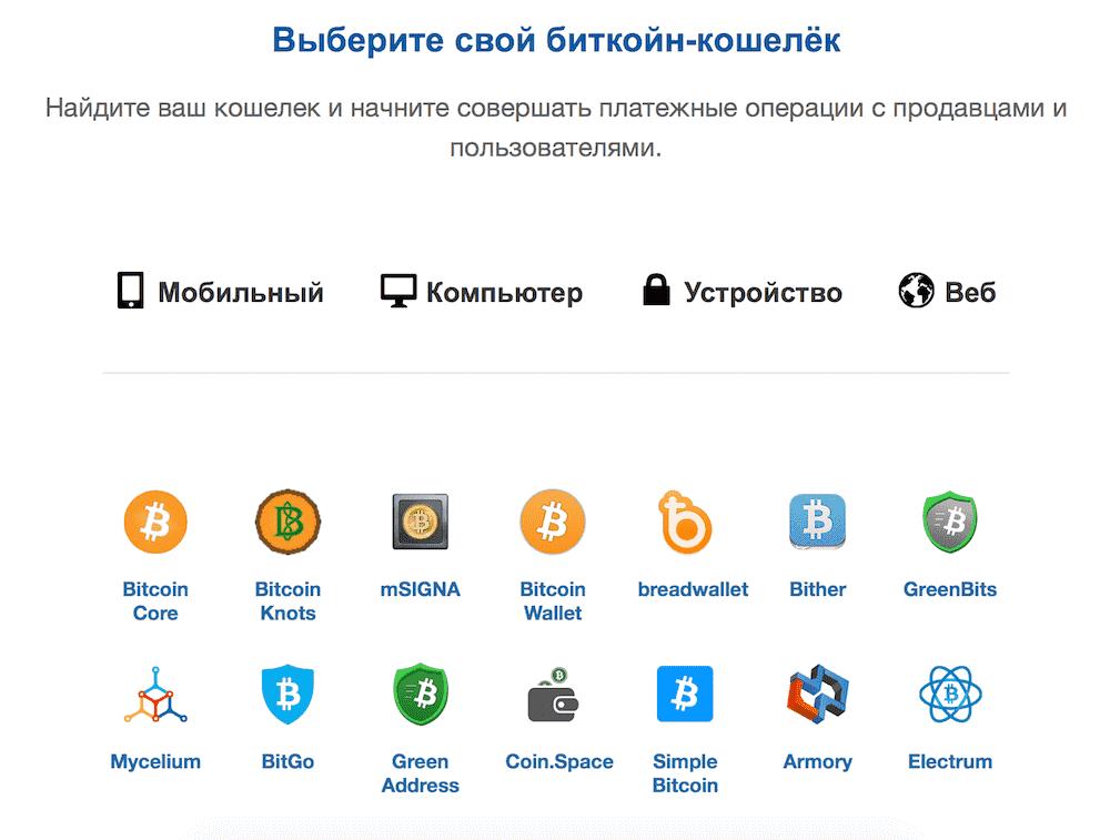 kap bitcoinokat qiwi)