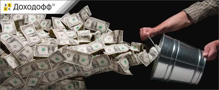 keressen sok pénzt a kezével)