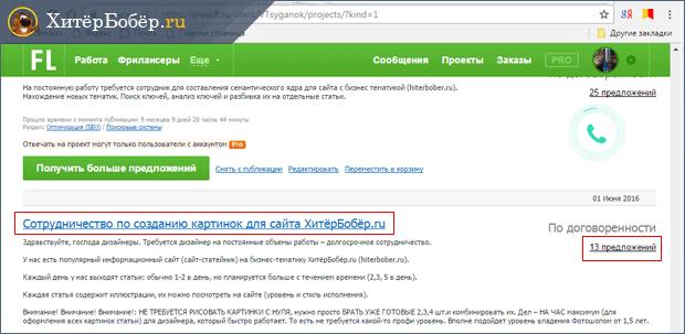 kereset az interneten keresztül)