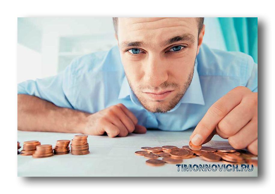 miért keresnek pénzt az emberek)