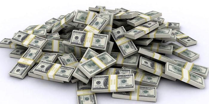 hol nyereséges pénzt fektetni és keresni)