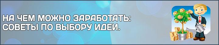 egyszerű és nyereséges jövedelem az interneten)