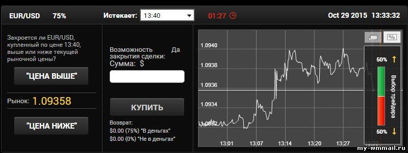 Legális az internetes bevétel)