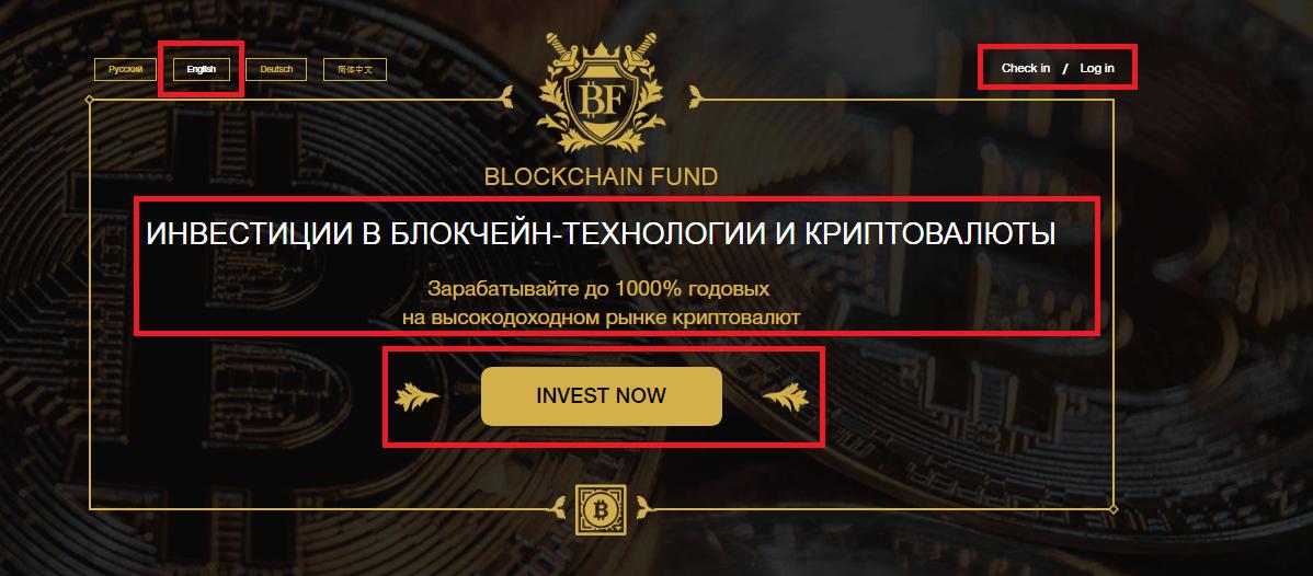 keresjen most anélkül, hogy befektetne az internetre