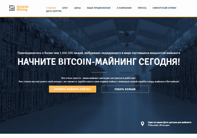 Hogyan szerezzen bitcoinekat a számítógépére. Bitcoin mindenki számára teljes sebességgel