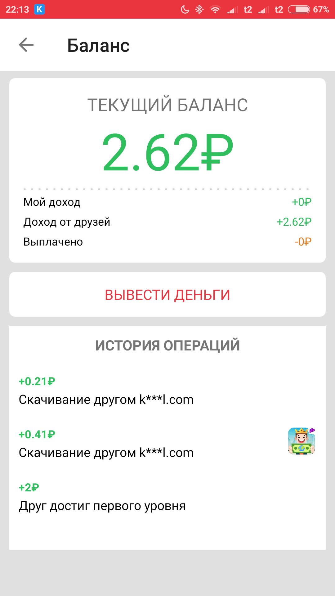 Hogyan lehet pénzt venni a PayPal-ról Oroszországban? - Az elektronikus kereskedelem - 2020