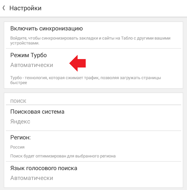 legjobb turbó opciók)