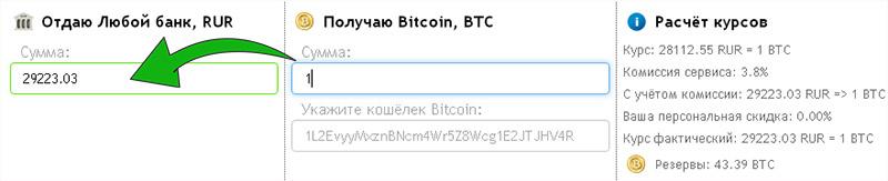 gyors módja a bitcoinok keresésének ahol 2 hét alatt pénzt kereshet