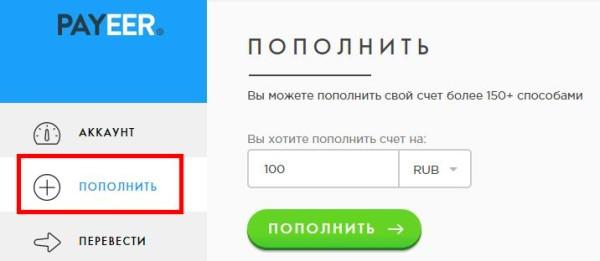 kap bitcoin qiwit)