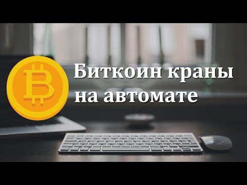 hogyan készítsen magának bitcoinot