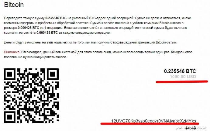 hogyan lehet pénzt felvenni egy bitcoin címről)