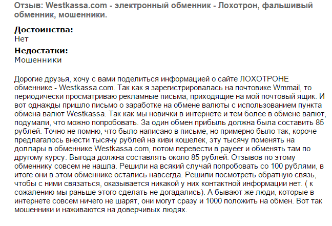 nem mutató rendszer bináris opciókkal történő pénzkereséshez)