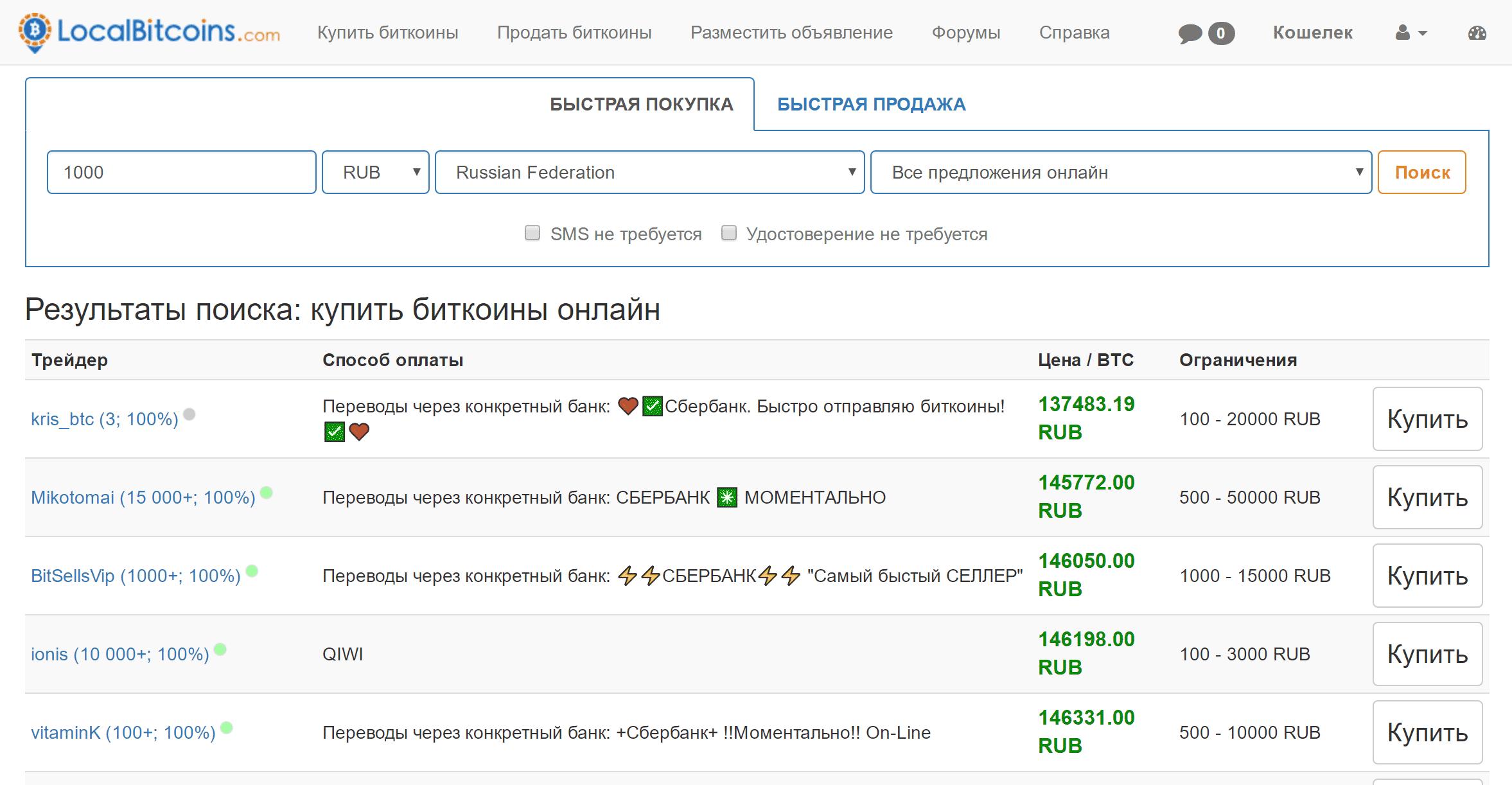 hogyan lehet bitcoinot készíteni az interneten)
