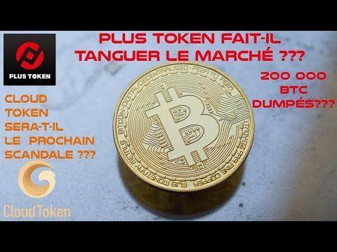 site token plus)