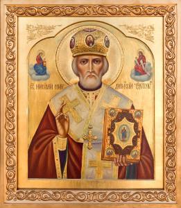 ima a pénzügyi függetlenségért Szent Spyridonhoz)