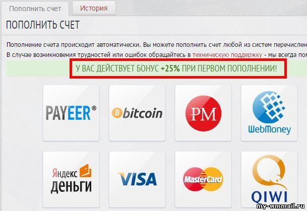 jövedelem az interneten befektetések nélkül, bónuszokkal)