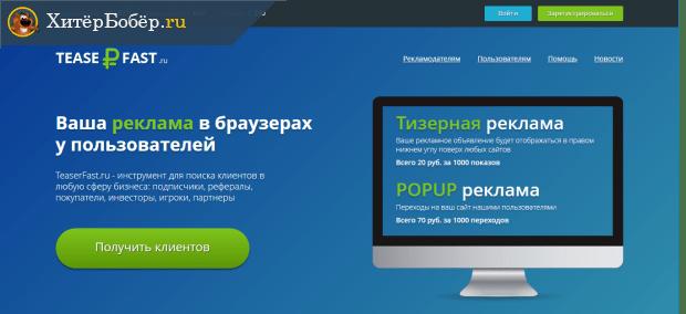 pénzkeresés modern módja az interneten)