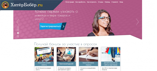 népszerű internetes pénzkereső oldalak