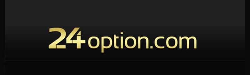 24opton bináris opciók áttekintése melyik opciót lehet bármelyik napon gyakorolni