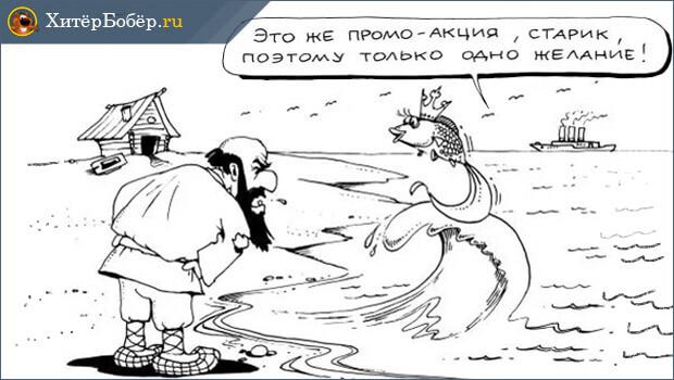 a legjövedelmezőbb jövedelem az interneten)