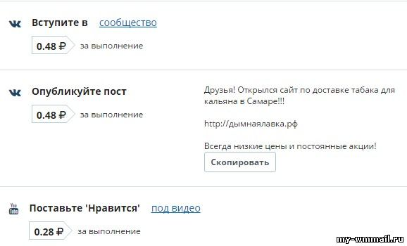 könnyű tisztességes kereset az interneten befektetés nélkül)