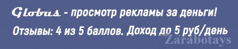 dolgozzon az interneten gyors kereset beruházások nélkül)