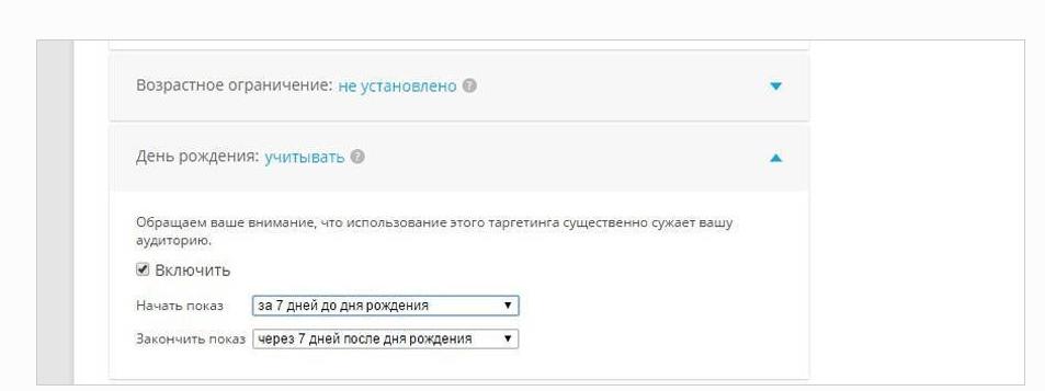 opciók 2 órán át)