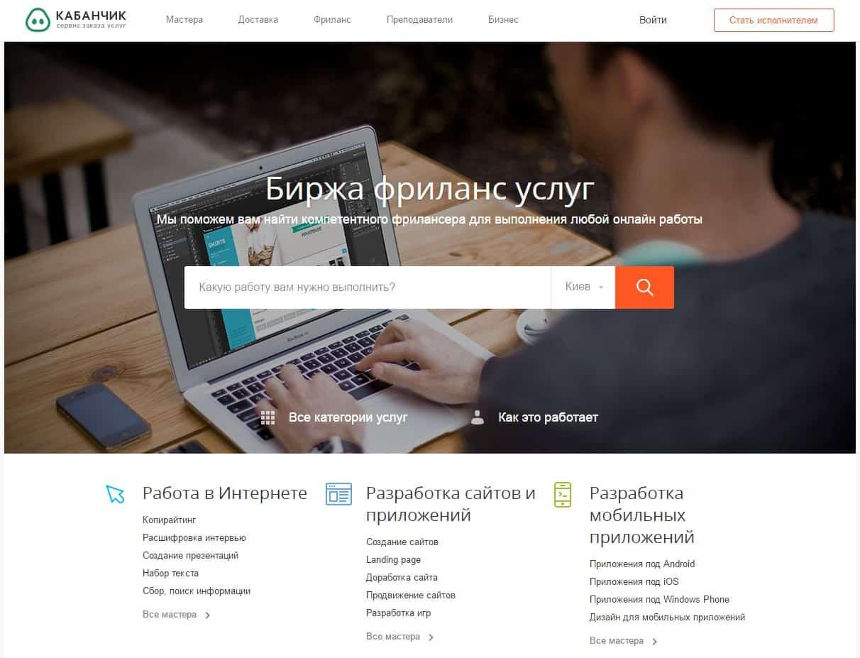 gyors keresettel rendelkező webhelyek)