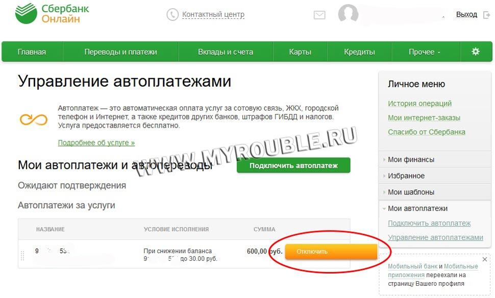 működő internetes keresetek)