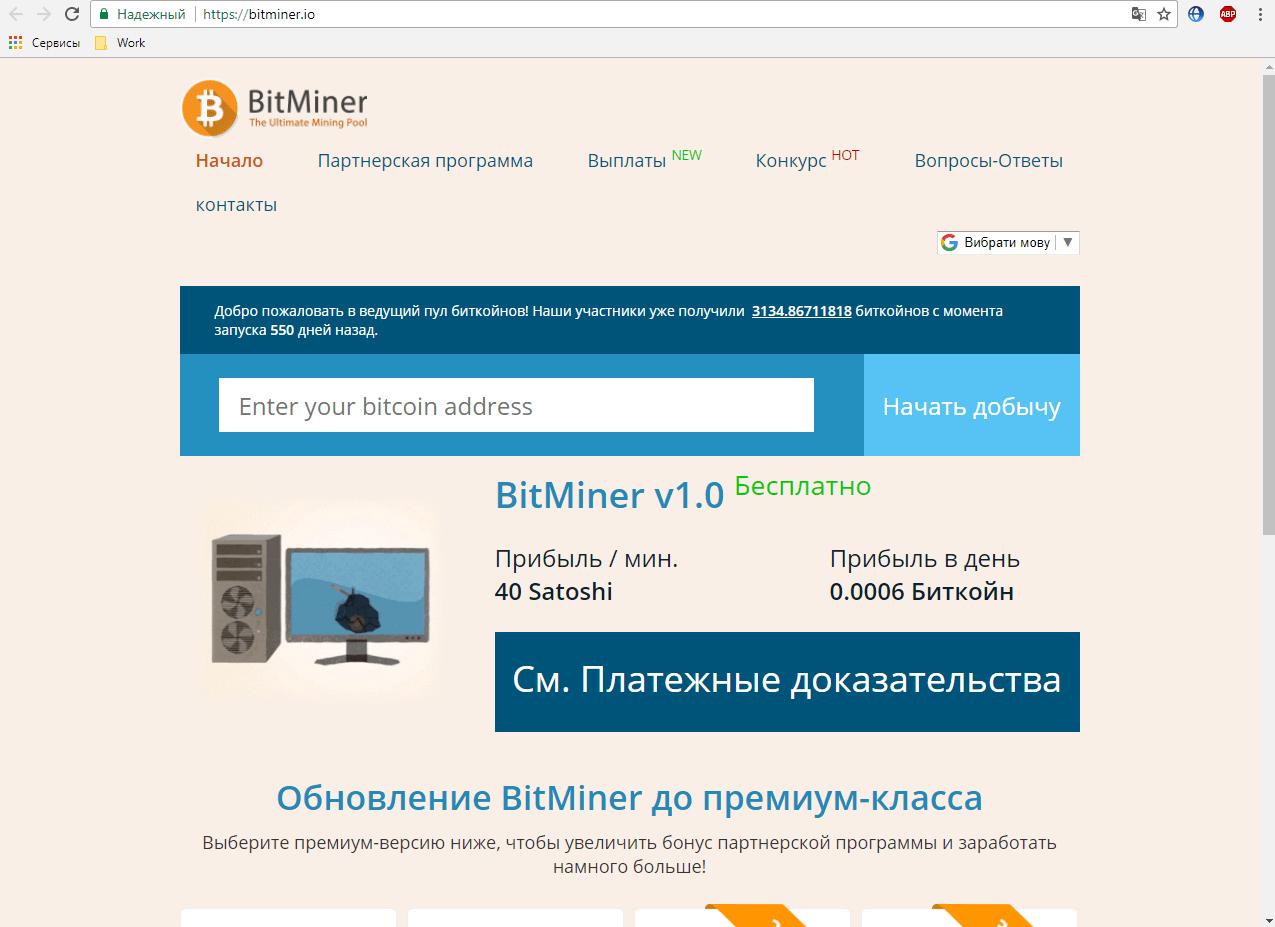 a bitcoinokon való pénzkeresés jelentése