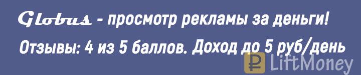 kereset az interneten beruházások nélkül 1000)