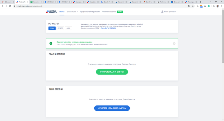elemzési weboldal az opciós kereskedelemhez