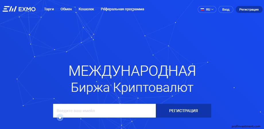 óránként kereset a bitcoinokon)