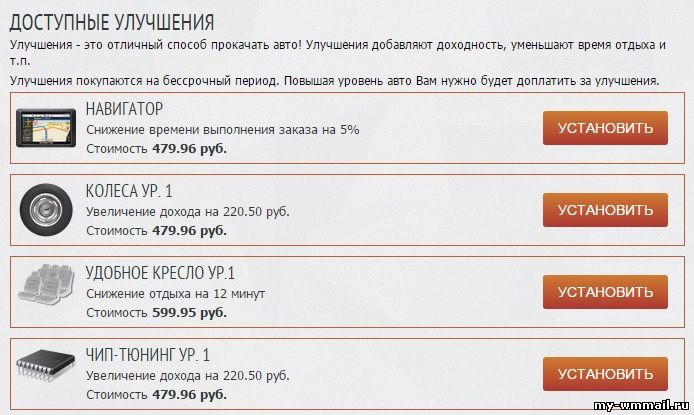 kereset az interneten kezdeti befektetés nélkül)