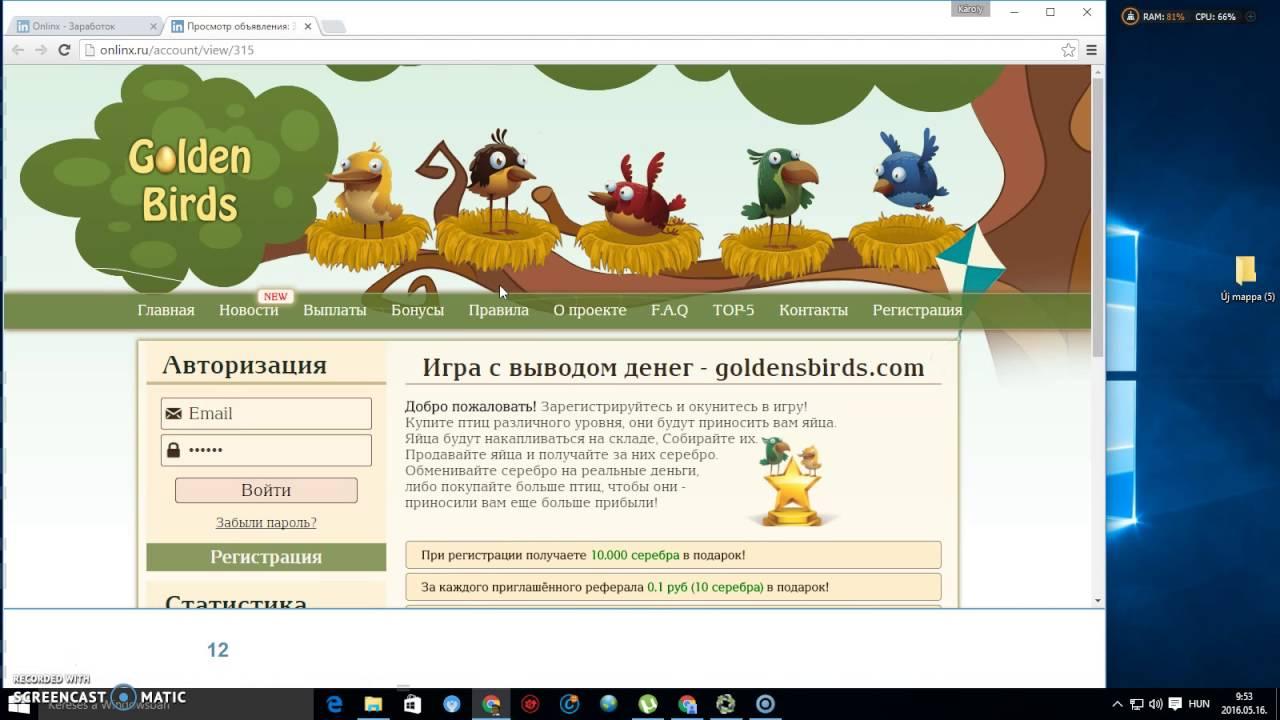 Saját honlap készítése