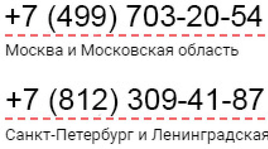 ajánlom, hogyan lehet pénzt keresni)