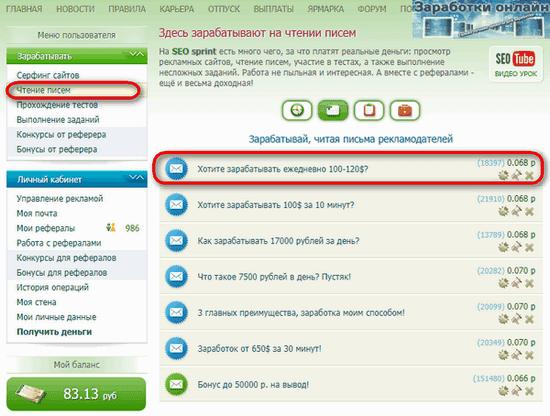 hogyan lehet pénzt keresni a befektetési alapok internetén)