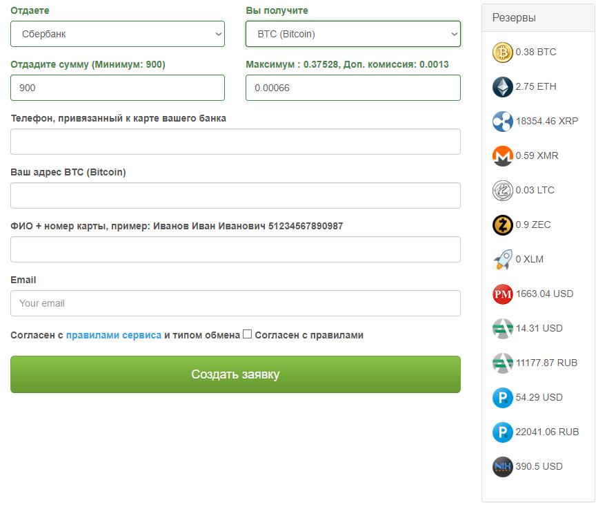 hogyan lehet pénzt keresni a hullámos jutalékon)