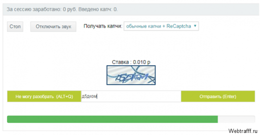 hogyan lehet pénzt keresni agar io-ban)